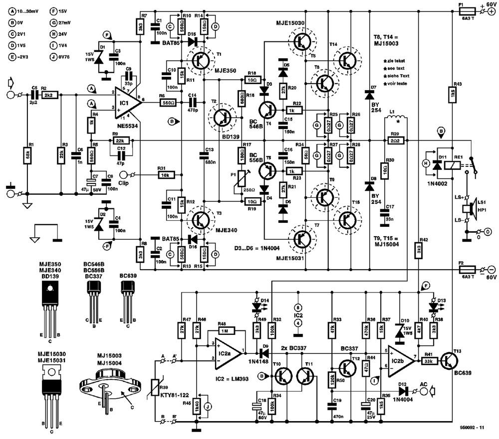 rangkaian power amplifier 300 watt lengkap  u00bb skemaku com